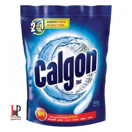 پودر جرم گیر ماشین لباسشویی دو در یک کلگون (Calgon)