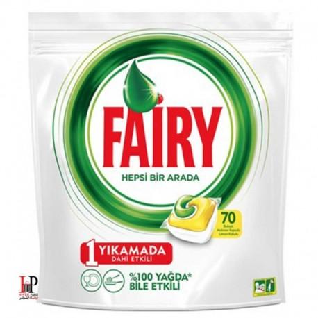 قرص ماشین ظرفشویی همه کاره لیمویی 70 عددی فیری (Fairy)