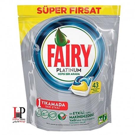 قرص ماشین ظرفشویی پلاتینوم لیمویی 43 عددی فیری (Fairy)