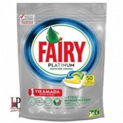 قرص ماشین ظرفشویی پلاتینوم لیمویی 50 عددی فیری (Fairy)