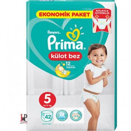 پوشک پریما شورتی 42 عددی سایز 5 پمپرز (Pampers Prima)
