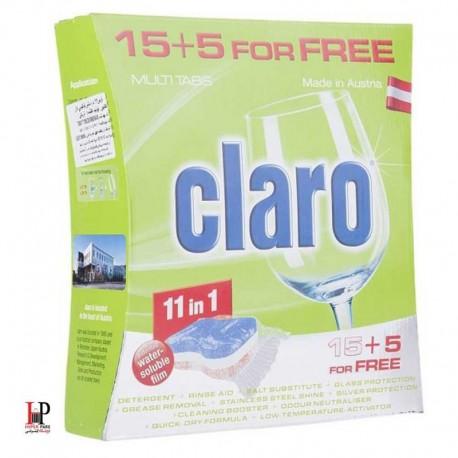 قرص ماشین ظرفشویی 11 کاره 20 عددی کلارو (Claro)