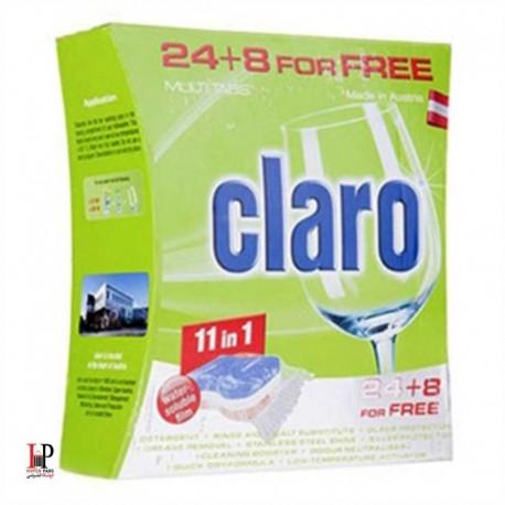 قرص ماشین ظرفشویی 11 کاره 32 عددی کلارو (Claro)