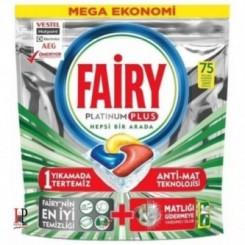 قرص ماشین ظرفشویی پلاتینوم پلاس 75 عددی فیری (Fairy)