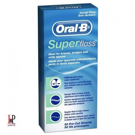 نخ دندان سوپر فلاس اورال-بی (oral-B)